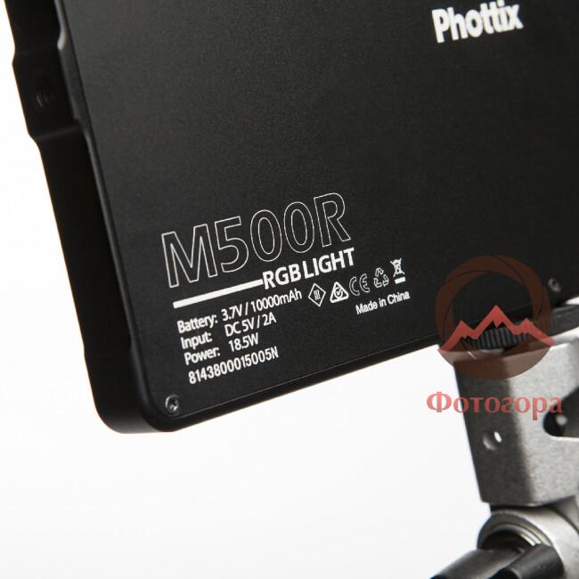 Phottix (81438) M500R RGB Panel LED Light светодиодная панель